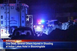 1 dead, 6 injured in shooting in Illinois