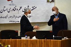 سفر یک روزه وزیر علوم به اصفهان