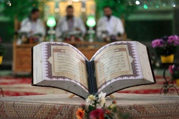 تقویت و توسعه کانونهای قرآن و عترت دانشجویان علوم پزشکی