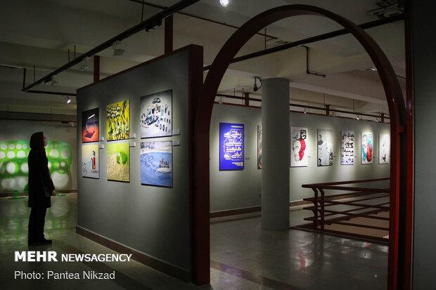 افتتاح جشنواره Fajr Visual Arts Festival in Tehranتجسمی فجر