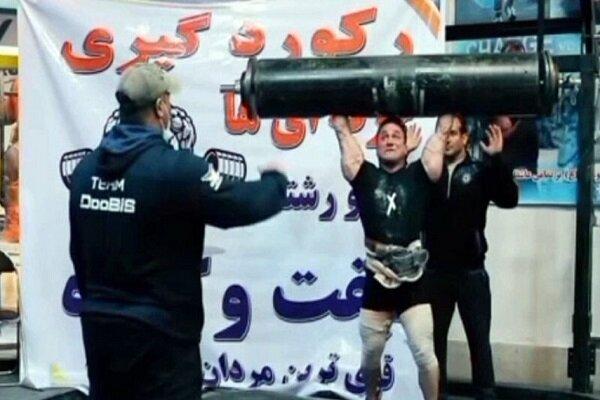 رياضي إيراني يحطم الرقم القياسي العالمي