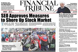 Front pages of Iran's English-language dailies on Feb. 07
