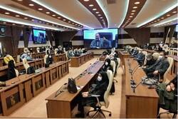 دوره دانش افزایی استادان با موضوع ایران برگزار شد