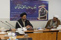 انقلاب اسلامی موازنه قدرت را بهنام دین در عرصه جهانی تغییر داد