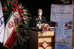 Iran unveils new COVID vaccine: 'Razi Covo-Pars'
