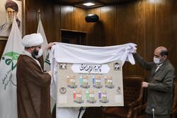 انقلاب اسلامی کے گام دوم نامی کتاب کی رونمائی