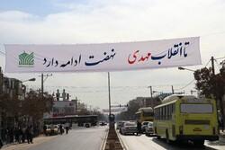 پارچه نوشته های شعارهای انقلاب درخیابان های مشهد