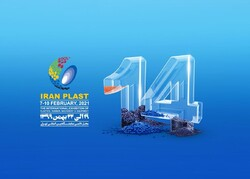 2021 IranPlast kicks off in Tehran