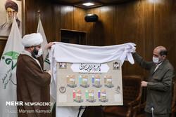 مراسم رونمایی از مجموعه ۷ جلدی «گام دوم انقلاب اسلامی» برگزار شد