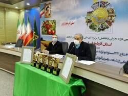 مدیریت نوین زنجیره تامین در بخش کشاورزی آذربایجان غربی ایجاد شود