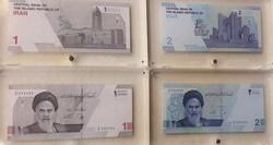 İran'da yeni banknotlar tanıtıldı