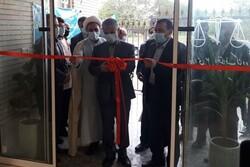 افزایش مراکز حل اختلاف اولویت دستگاه قضایی استان بوشهر است