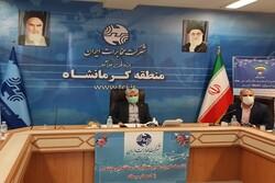۱۹۰ روستای کرمانشاه تحت پوشش اینترنت قرار ندارد