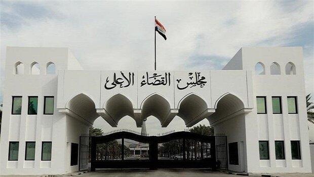 رئيس السلطة القضائية في ايران يزور العراق غداً
