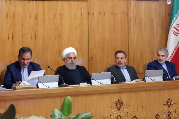 مجلس الوزراء الايراني يوافق على إلغاء التأشيرات مع العراق