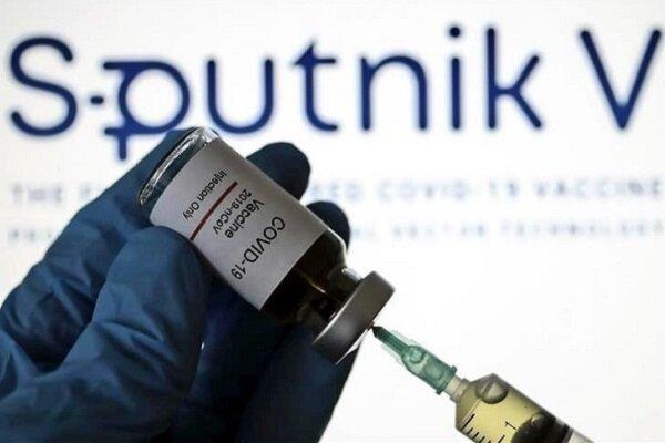 ارسال ۳۰۰ هزار دُز واکسن «اسپوتنیک وی» به تهران