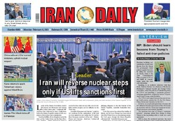 Front pages of Iran's English-language dailies on Feb. 8