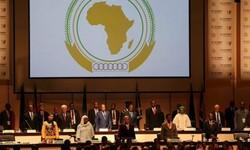 القمة الأفريقية: دعمنا مطلق لإقامة دولة فلسطينية مستقلة والمستوطنات غير قانونية