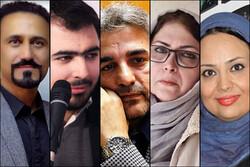 هیأت داوران چهارمین جشنواره فیلم ایثار انتخاب و معرفی شدند