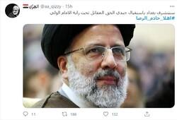 اهلا خادم الرضا یشعل موقع تویتر