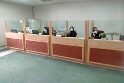 ۳۶ مرکز مشاوره در استان ایلام فعال است