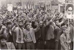 وقایع نگاری رخدادهای دهه اول انقلاب در یک کتاب