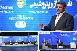 توسعه قشم با تأمین اعتبار ۱۵ میلیارد دلاری بانک صادرات ایران