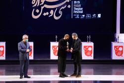 «تئاتر فجر ۳۹» به ایستگاه پایانی رسید/ برگزیدگان معرفی شدند