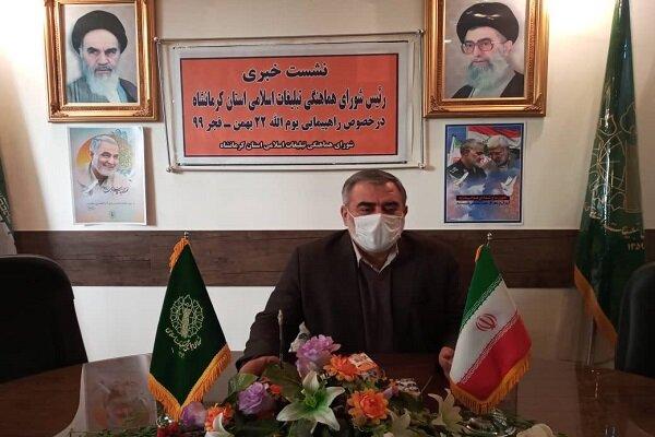 برگزاری راهپیمایی ۲۲ بهمن به صورت خودرویی و خانوادگی در کرمانشاه