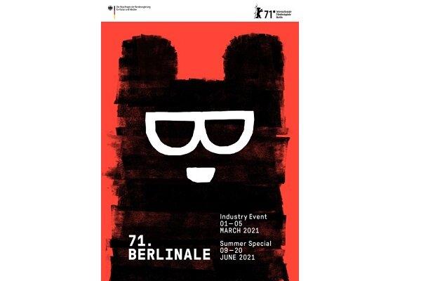 خرس برلین روی پوستر برلیناله ۲۰۲۱ رفت