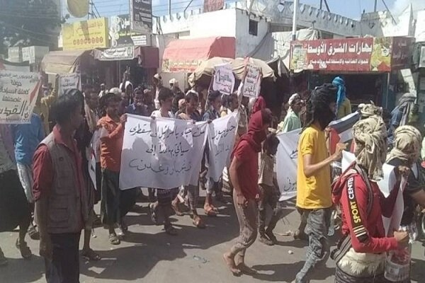 نیروهای وابسته به امارات درجنوب یمن،برگزاری تظاهرات راممنوع کردند