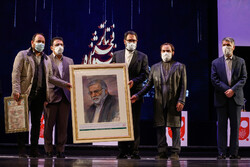 آیین اختتامیه جشنواره تئاتر فجر