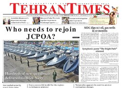 Front pages of Iran's English-language dailies on Feb. 09