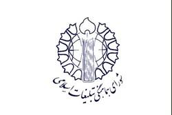 گلبانگ «الله اکبر» در شب ۲۲ بهمن طنین انداز می شود