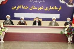 اولین رئیس اداره تبلیغات اسلامی شهرستان خداآفرین معرفی شد
