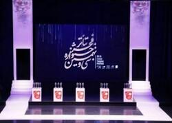 موفقیت نمایش «اپیدمی» در سی و نهمین جشنواره تئاتر فجر