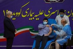 Iran starts nationwide COVID vaccination