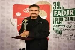 درخشش هنرمند قزوینی در جشنواره سی و نهم تئاتر فجر