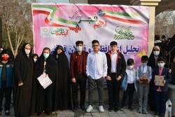 مراسم تجلیل از اساتید،مربیان و قرآن آموزان مهدقرآن تهران برگزارشد