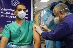 واکسیناسیون کرونا در فارس آغاز شد