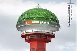 Bu akşam Atakule'ye İran bayrağı yansıtılacak