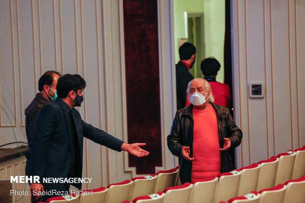 Closing ceremony of 39th Fajr Theater Festival