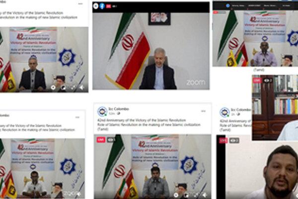 وبینار «نقش انقلاب اسلامی در ایجاد تمدن نوین اسلامی» برگزار شد