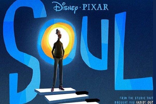 بهترین انیمیشنهای سال معرفی شدند/ هفت جایزه برای «روح»
