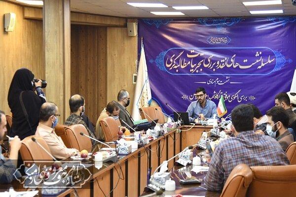 قرارگاه شهید احمدی روشن الگوی تمیز مطالبه گری را ارائه کرد
