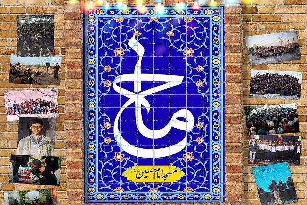 مستند «ماح» به روایت مسجد تراز انقلاب اسلامی می پردازد
