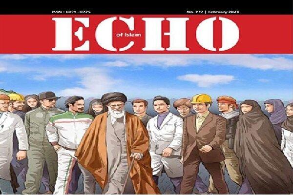شماره ۲۷۲ نشریه «اکو آو اسلام» منتشر شد