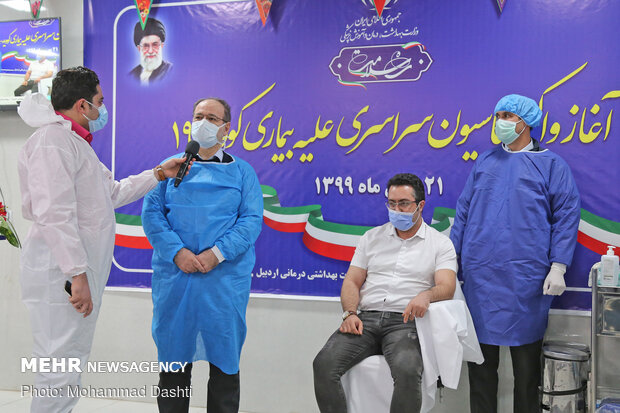 عدم مراجعه به مراکز تزریق واکسن کرونا در اردبیل بدون اطلاع قبلی