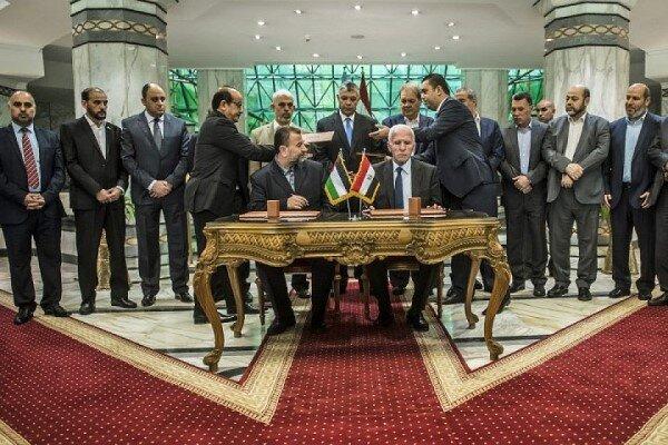 """Hamas'tan """"Kahire görüşmeleri"""" açıklaması"""