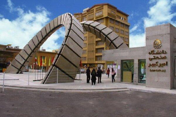 دوازدهمین دوره جشنواره لینوکس دانشگاه امیرکبیر برگزار شد